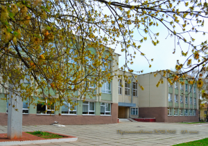 Це наша школа